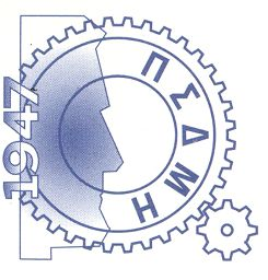 logo Hellenic Association of Mechanical and Electrical Engineers